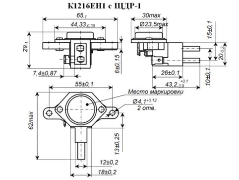 ЩДР-1 с К1216ЕН1Р